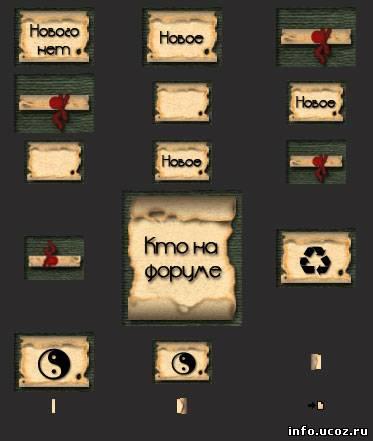 иконки для форума юкоз: